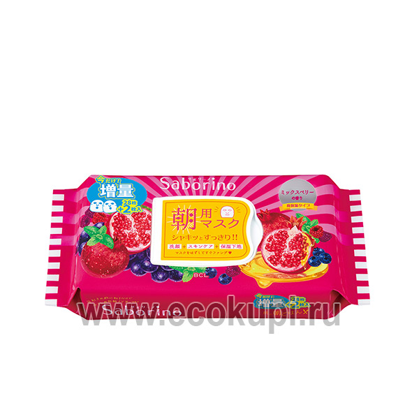 Японская маска-салфетка для утреннего ухода за лицом увлажнение и питание с ароматом ягод Saborino, купить японский крем для сухой кожи лица, новинки скидки
