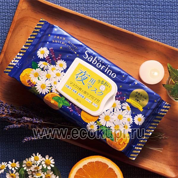 Японская маска-салфетка для вечернего ухода за лицом 5 в 1 с ароматом ромашки и апельсина BCL Saborino, купить подарочный набор косметики в магазине Экокупи