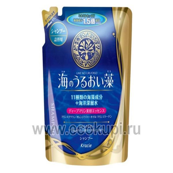 купить японский шампунь восстанавливающий с экстрактами морских водорослей Kracie Umi No Uruoiso, купить шампунь для жирной кожи головы, самовывоз в Москве