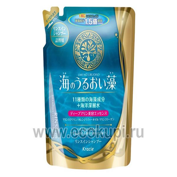 купить японский шампунь-ополаскиватель 2 в 1 восстанавливающий с экстрактами морских водорослей Kracie Umi No Uruoiso, купить шампунь для поврежденных волос