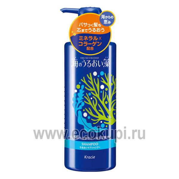купить японский шампунь восстанавливающий с экстрактами морских водорослей Kracie Umi No Uruoiso купить шампунь кондиционер маску для жирных волос из Японии