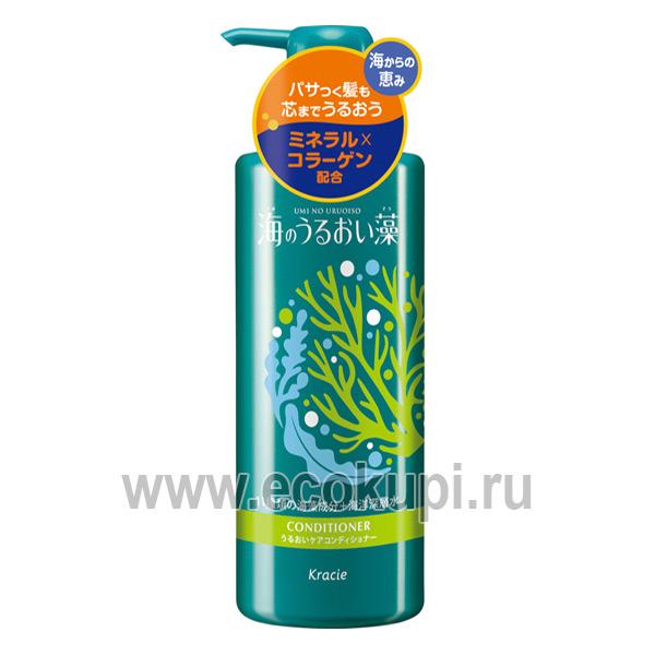 купить японский бальзам-ополаскиватель восстанавливающий с экстрактами морских водорослей Kracie Umi No Uruoiso, купить дешево кондиционер маску для волос