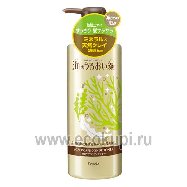 японский бальзам-ополаскиватель для ухода за кожей головы с экстрактами морских водорослей Kracie Umi No Uruoiso купить косметику для волос из Японии акция