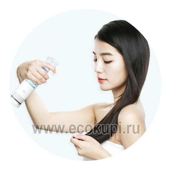 кератиновый спрей для волос Lador Eco Before Care Keratin PPT, купить корейский шампунь, бальзам, кондиционер, маску для волос интернет магазин Экокупи