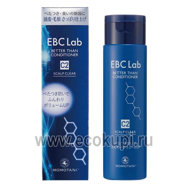 Японский кондиционер для придания объема для жирной кожи головы Momotani EBC Lab Scalp Clear Conditioner, интернет магазин косметических средств для волос