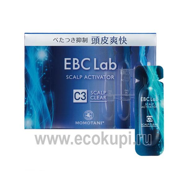 Японская сыворотка-активатор для жирной кожи головы Momotani EBC Lab Scalp Clear Activator, купить растительный шампунь ароматерапия, бальзам, кондиционер