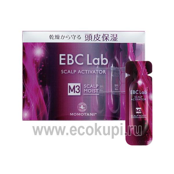 Японская сыворотка-активатор для сухой кожи головы Momotani EBC Lab Scalp Moist Activator, купить японскую или корейскую косметику для волос с доставкой