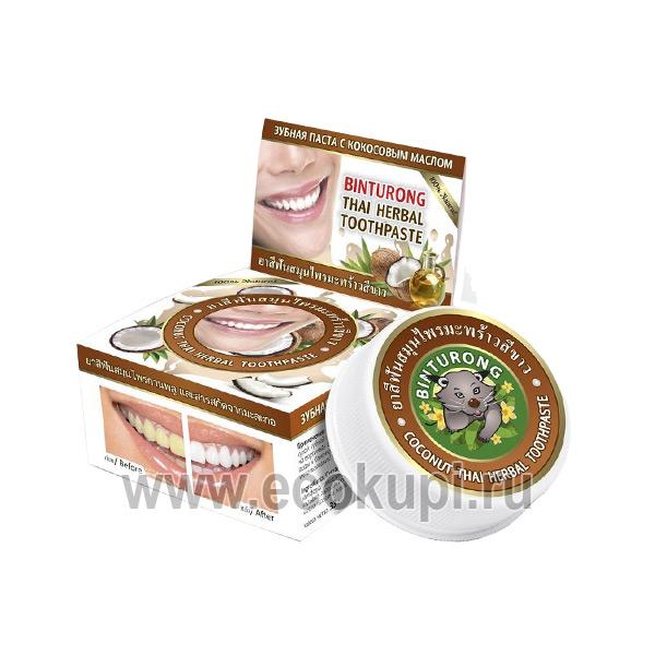 Зубная паста отбеливающая с кокосовым маслом BINTURONG Coconut Thai Herbal купить зубная паста аромат мяты магазин средств гигиены Экокупи