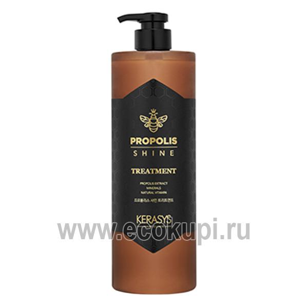 корейская маска для восстановления поврежденных волос жизненная сила с прополисом Kerasys Propolis, купить косметическое средство восстановления волос акция