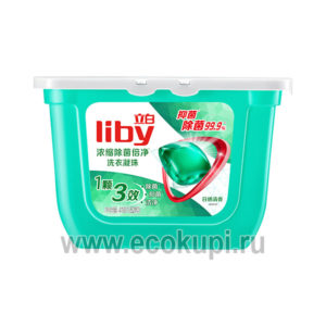 Средство для стирки концентрированное с антибактериальным эффектом в растворимых капсулах 52 стирки LIBY купить натуральное мыло для стирки