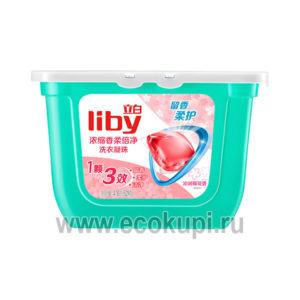 Средство для стирки концентрированное с кондиционером в растворимых капсулах 52 стирки LIBY купить натуральное гипоаллергенное мыло стирки