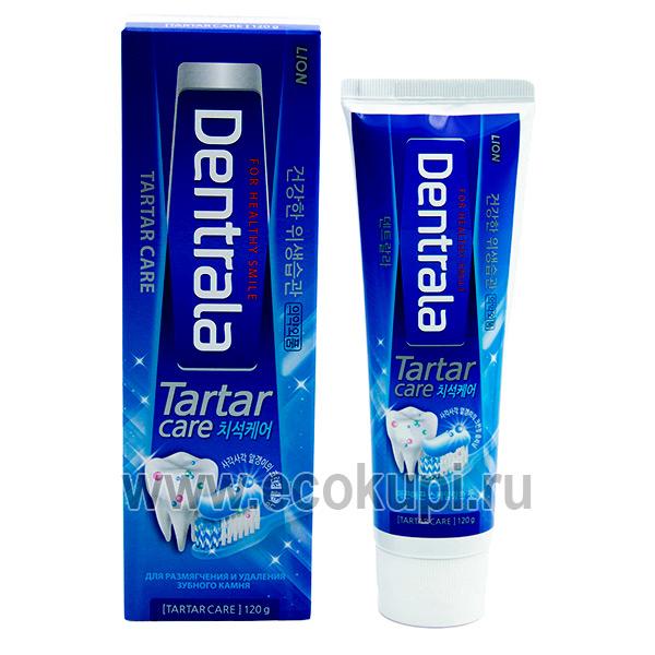 Корейская зубная паста для размягчения и удаления зубного камня CJ LION Dentrala Tatar Care, купить зубную пасту комплексное отбеливание, доставка по России