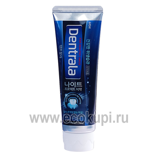 Корейская зубная паста для защиты в ночное время CJ LION Dentrala Night Protect, купить паста от заболевания десен Кореи Китая Тайланда Японии в Москве