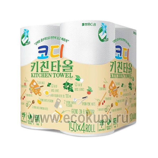 Компактные кухонные салфетки двухслойные тиснёные Codi, купить корейские товары интернет магазин Экокупи, подробное описание, отзывы клиентов, распродажи
