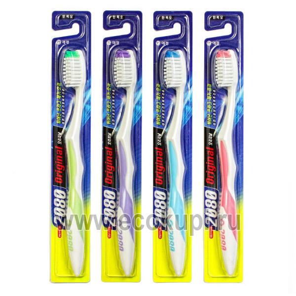 Корейская зубная щетка средней жесткости оригинал Kerasys Dental Clinic 2080 Original, купить зубную пасту от кариеса интернет магазин доступной гигиены рта