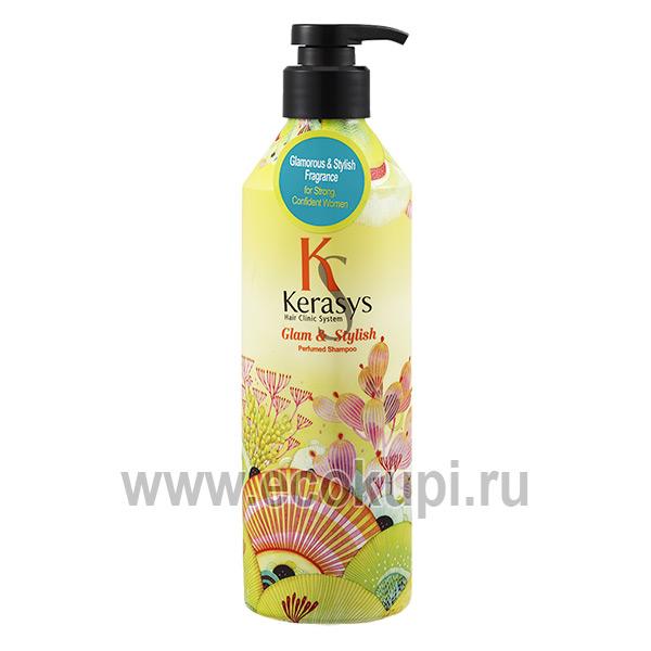корейский шампунь для блеска всех типов волос Гламур Kerasys Glamor & Stylish, купитьмаска для укрепления и роста волос в Москве Санкт-Петербурге Белгороде