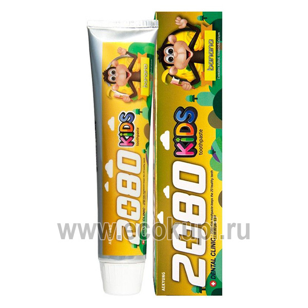 Корейская детская зубная паста со вкусом банана Kerasys Dental Clinic 2080 Kids Banana, купить зубную пасту с фруктовыми вкусами для детей самовывоз в Чите