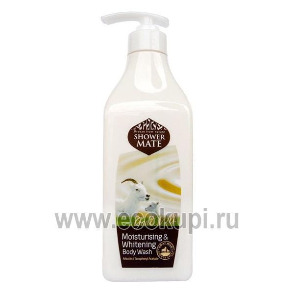 Корейский увлажняющий гель для душа с козьим молоком Kerasys Shower Mate Body Wash Moisturising & Whitening Goal Milk, купить массажную мочалку для тела