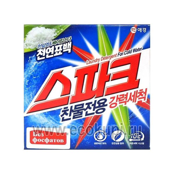 Корейский концентрированный стиральный порошок для стирки в холодной воде Kerasys Spark, купить мыло для точечного застирывания, самовывоз из ПВЗ по России