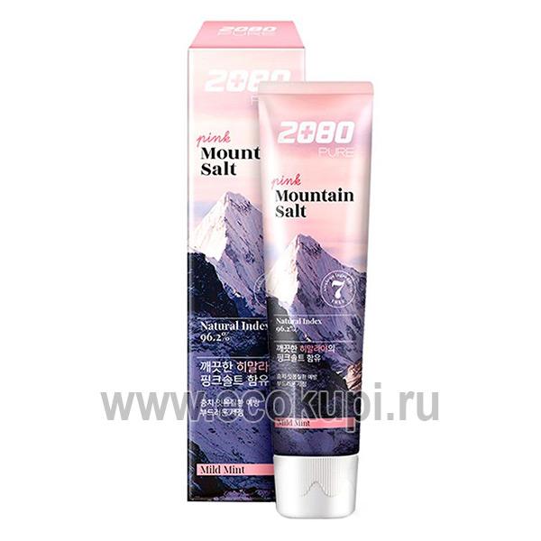 Корейская зубная паста профилактика заболеваний десен розовая гималайская соль Kerasys Dental Clinic 2080 Pure, купить оздоравливающая десны зубная паста