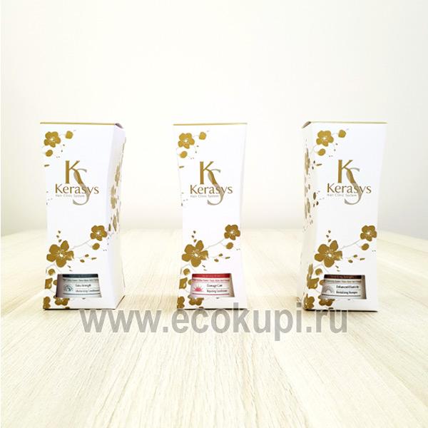 подарочный набор восстанавливающий для поврежденных волос с секущимися концами шампунь + кондиционер Kerasys Gift Set Repairing, купить шампунь аминокислоты