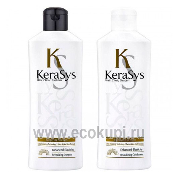 Подарочный набор оздоравливающий для тонких и ослабленных волос шампунь + кондиционер Kerasys Gift Set Revitalizing, купить корейский шампунь и кондиционер