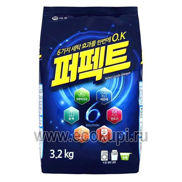 Корейский концентрированный стиральный порошок Kerasys Perfect Multi Solution, купить мыло для стирки кухонного текстиля, система накопительных скидок акции