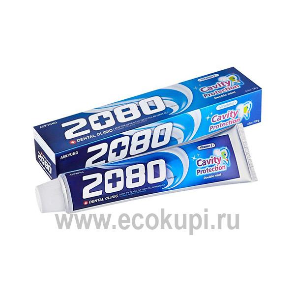 Корейская зубная паста для всей семьи натуральная мята Kerasys Dental Clinic 2080 Cavity Protection, купить профилактическая зубная паста интернет магазин