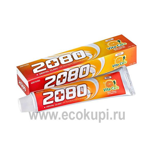 Корейская зубная паста для всей семьи витаминный уход вкус мяты и зеленого яблока Dental Clinic 2080 Vita Care, купить недорого корейские зубные пасты