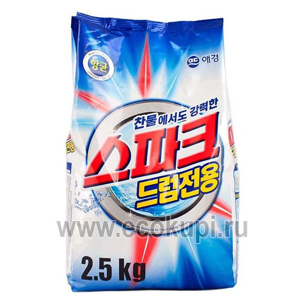 Корейский концентрированный стиральный порошок Kerasys Spark Drum, купить недорого корейская бытовая химия, сезонные и праздничные распродажи скидки акции