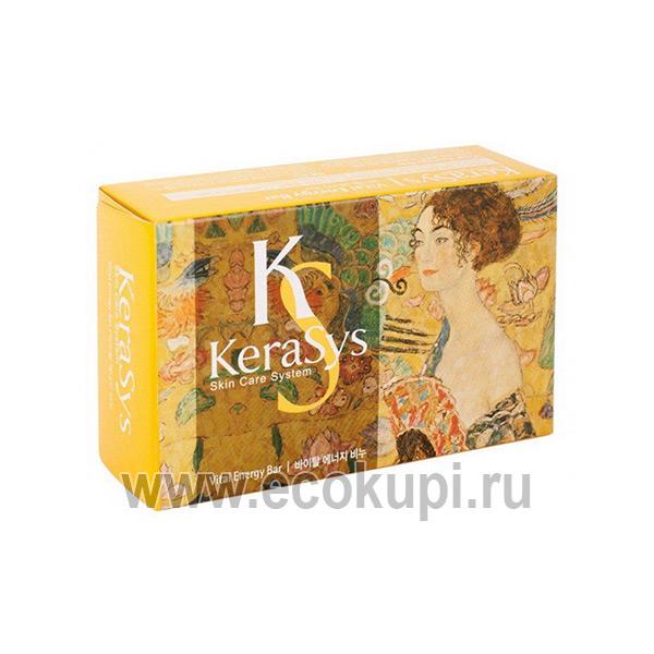 корейское мыло косметическое с коэнзим Q10 Kerasys Vital Energy Bar, купить со скидкой корейские маски для лица, эффективный уход за кожей для всей семьи
