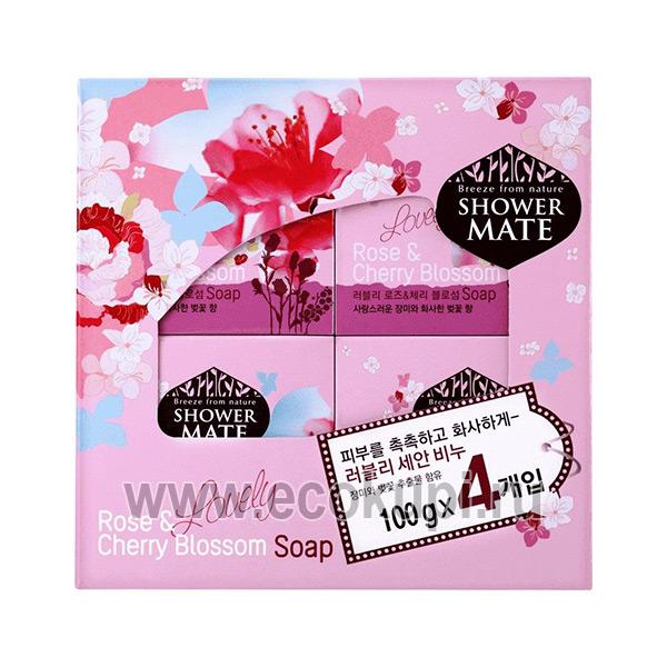 Набор корейского ароматного мыла роза и вишневый цвет Kerasys Shower Mate Lovely Rose & Cherry Blossom Soap, купить средства гигиены недорого выгодная цена