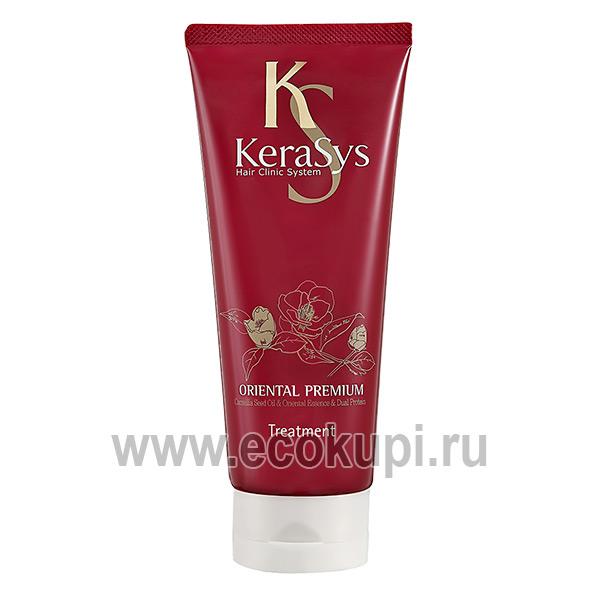 корейская маска укрепляющая для всех типов волос Kerasys Oriental Premium, купить косметическое средство защиты волос, самовывоз Боксберри СДЭК Почта России