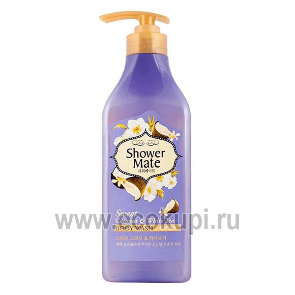 Корейский питательный гель для душа кокос и белый чай Kerasys Shower Mate Body Wash Sweet Coonut & White Tea, купить мочалка для тела массажная, распродажи