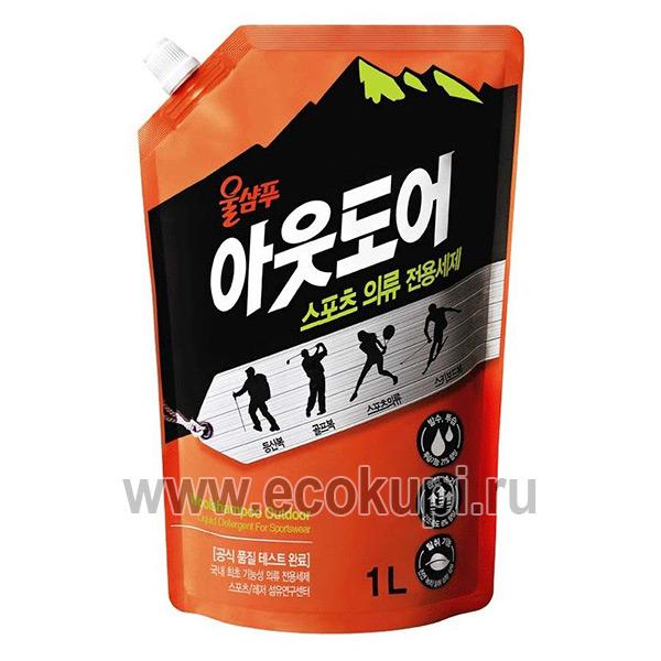 Корейское жидкое средство для стирки спортивной одежды Kerasys Wool Shampoo Outdoor for Sportswear, купить мыло для стирки и кипячения в Белгороде Смоленске