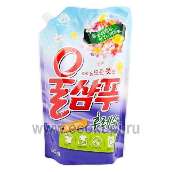 Корейское жидкое средство для деликатной стирки свежесть Kerasys Wool Shampoo Fresh, купить корейскую бытовую химию недорого самовывоз пункты выдачи заказов