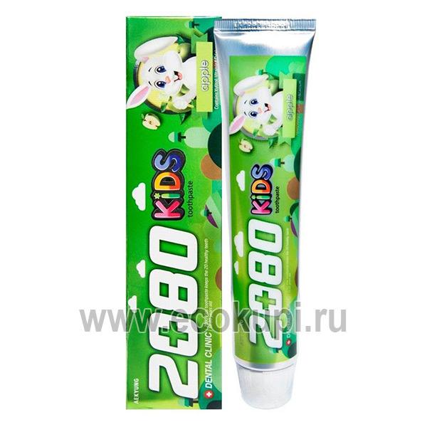 Корейская детская зубная паста со вкусом яблока Kerasys Dental Clinic 2080 Kids Apple, купить корейские японские подгузники, самовывоз в Нижнешахтинске Сочи