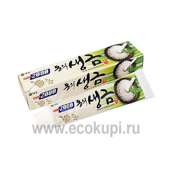 Корейская гелевая зубная паста для всей семьи лечебные травы и биосоли Kerasys Dental Clinic 2080 Herb & Biosalt, купить товары гигиены рта интернет магазин