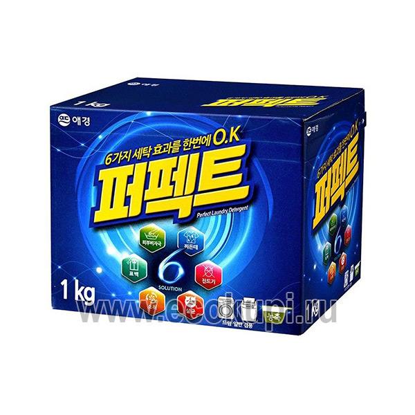 Корейский концентрированный стиральный порошок Kerasys Perfect Multi Solution, купить мыло для стирки и уборки, система разовых и накопительных скидок акции