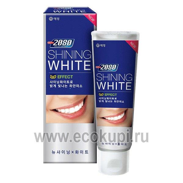 Корейская зубная паста сияющая белизна Kerasys Dental Clinic 2080 Shining White, купить отбеливающую зубную пасту самовывоз в Новосибирске Нерюнгри Магадане