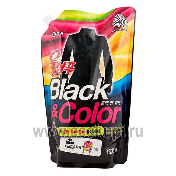 Корейское жидкое средство для деликатной стирки чёрного и цветного Kerasys Wool Shampoo Color, купить универсальный стиральный порошок в Нижнем Новгороде