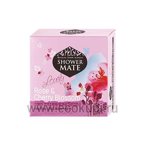 Корейское ароматное мыло роза и вишневый цвет Kerasys Shower Mate Lovely Rose & Cherry Blossom Soap, купить мочалка для тела мягкая интернет магазин Экокупи
