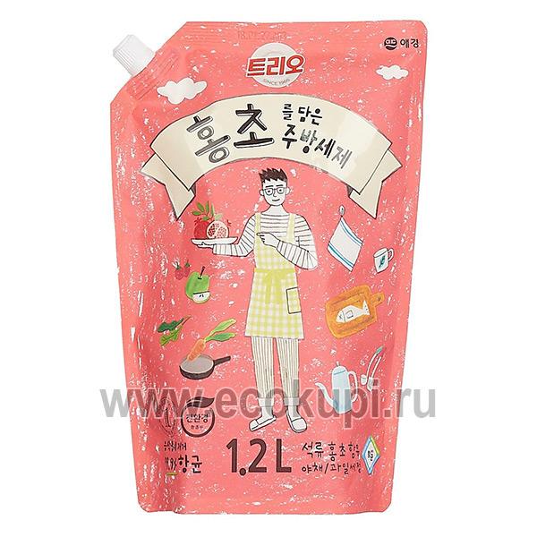 Корейское средство для мытья посуды гранат Kerasys Trio Red Vinegar Dishwash, купить средство для мытья посуды, самовывоз в Иваново Самаре Саратове Томске