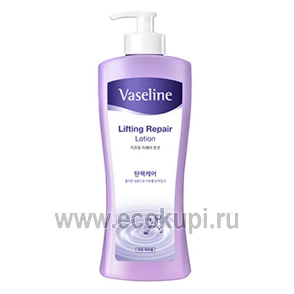 Лосьон восстанавливающий с лифтинг - эффектом для сухой и увядающей кожи Kerasys Vaseline Lifting Repair Lotion, купить корейскую косметику выгодная цена