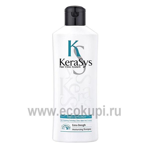 Увлажняющий шампунь для сухих и ломких волос Kerasys Moisturizing Shampoo, купить шампунь на основе натуральных компонентов Кореи самовывоз ПВЗ по России