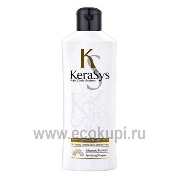 Оздоравливающий шампунь для тонких и ослабленных волос Kerasys Revitalizing Shampoo, купить растительный шампунь для волос интернет магазин товаров из Кореи