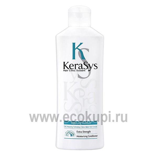 Увлажняющий кондиционер для сухих и ломких волос Kerasys Moisturizing Conditioner, купить косметику для волос из кореи выгодно самовывоз по России Боксберри