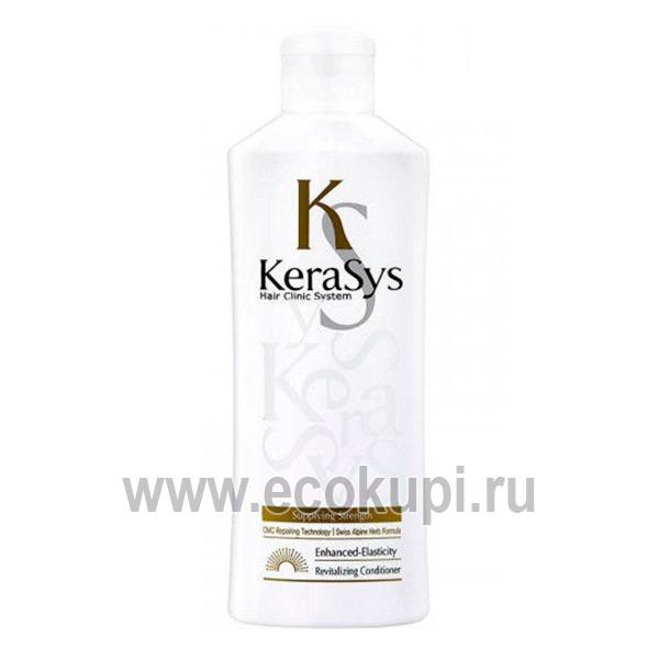 Оздоравливающий кондиционер для тонких и ослабленных волос Kerasys Revitalizing Conditioner, купить шампунь для волос с расслабляющим эффектом с доставкой