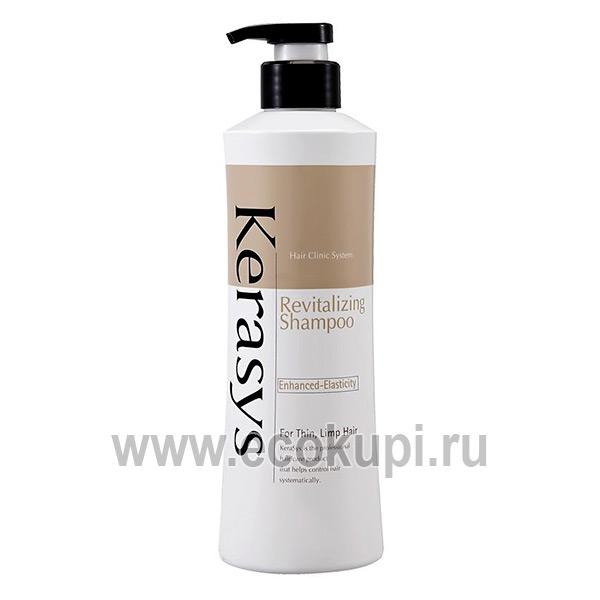 Оздоравливающий шампунь для тонких и ослабленных волос Kerasys Revitalizing Shampoo, купить корейскую косметику для волос с аминокислотами из Кореи Японии