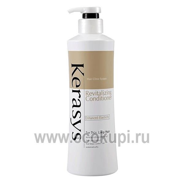 Оздоравливающий кондиционер для тонких и ослабленных волос Kerasys Revitalizing Conditioner купить корейские бальзамы кондиционеры ополаскиватели для волос
